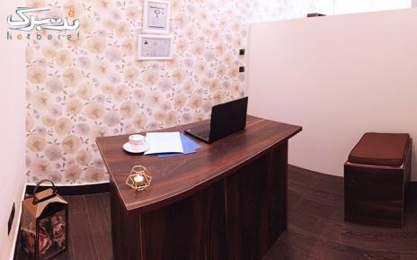 لیزر shr ناحیه زیر بغل در مطب خانم دکتر تبریزی