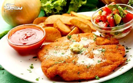 پکیج 2: ویژه شام در رستوران سلطانی